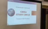 25th Session – Islamabad's Informal China Study Circle
